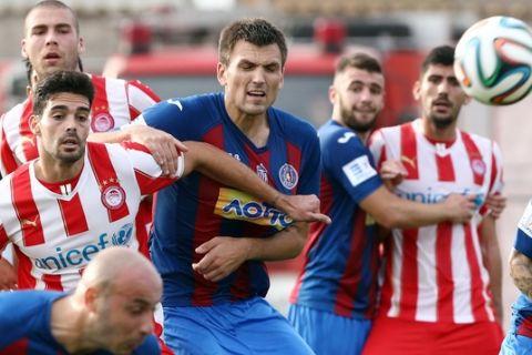 Κέρκυρα - Ολυμπιακός 0-4