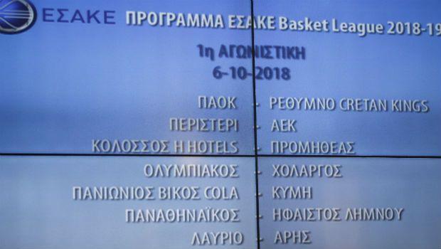Το... τζάμπολ της Basket League
