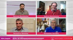 Μουσικές Αγάπης: Φασούλας – Νικολόπουλος – Γιαννάκης σε μια συνάντηση γιγάντων