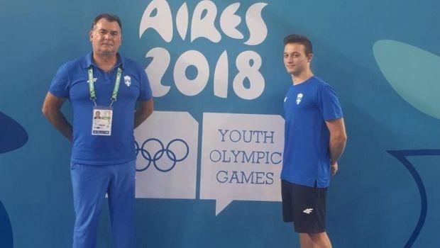 Ολυμπιακοί Αγώνες Νέων: Καλά πλασαρίσματα για όλους τους Έλληνες αθλητές