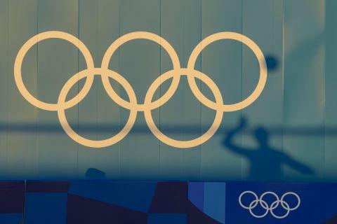 Εικόνες από τους Ολυμπιακούς Αγώνες του Τόκυο | 20 Ιουλίου 2021