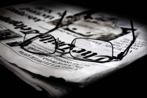 Διήμερο EuroLeague, ''Κόκκινη Αρμάδα'' και νέα εφημερίδα!