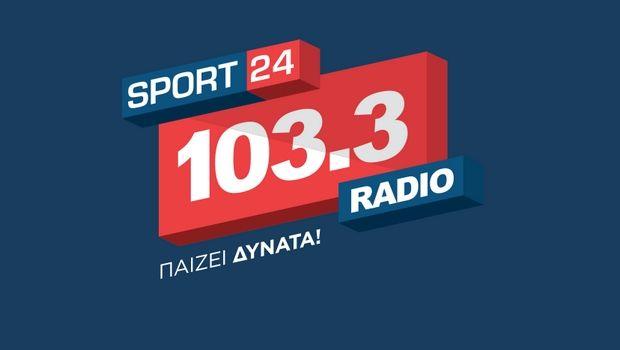 O Sport24 Radio 103,3 παίζει δυνατά στο Ελλάδα-Ιταλία