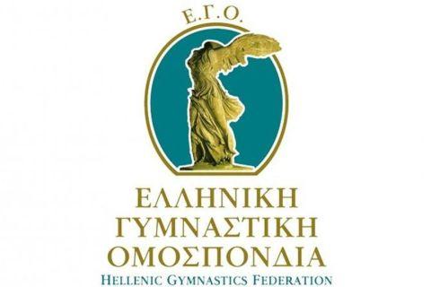 """Η Ελλάδα διεκδικεί το Ευρωπαϊκό ρυθμικής και το """"Golden Age European Gym Festival"""""""