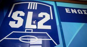 Super League 2: Το πρόγραμμα της σεζόν 2020-21