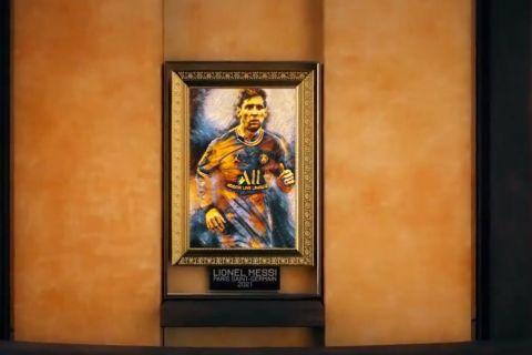 Ο Λιονέλ Μέσι έγινε πίνακας της Παρί στο Μουσείο του Λούβρου