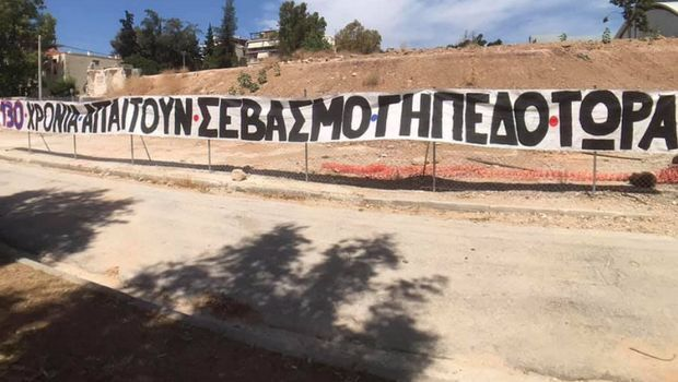 Κλειστό της Οδού Αρτάκης: Μελαγχολία, ένα πανό θυμίζει ότι κάποτε υπήρχε γήπεδο
