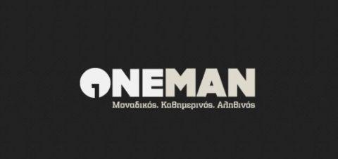 Τηλεθέαση, ICC 2016, Euro U19 και… Oneman ρεκόρ!