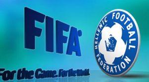 """Επιτροπή Παρακολούθησης της FIFA: """"Να προσαχθούν οι υπεύθυνοι στη Δικαιοσύνη"""""""
