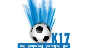 Super League Κ17: Το πρόγραμμα του Final-4 στο Αγρίνιο