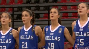 Live Streaming: Τουρκία – Ελλάδα (EuroBasket Κορασίδων)