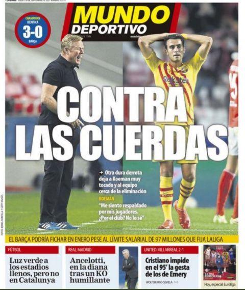 Το πρωτοσέλιδο της Mundo Deportivo 30/9/2021