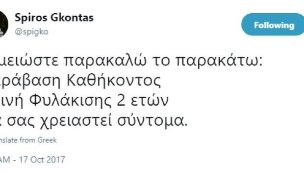 """""""Χοντραίνει"""" η κόντρα των διαιτητών της EuroLeague με ΚΕΔ και ΕΟΚ"""