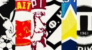 Οι 12 τελικοι Κυπελλου των επαρχιακων ομαδων