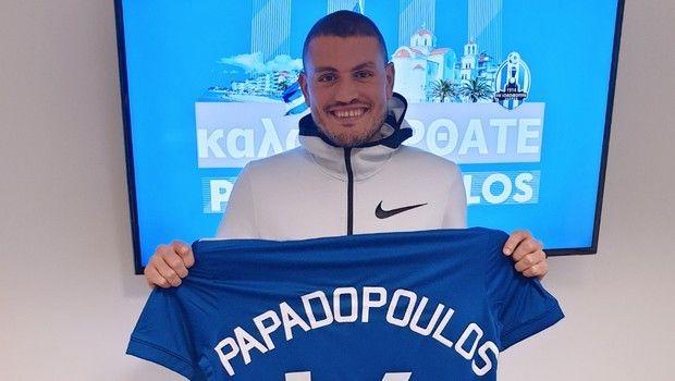 Έκλεισε στην Λοκομοτίβα Ζάγκρεμπ ο Κυριάκος Παπαδόπουλος