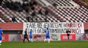 Παναχαϊκή: Ξύλο στους παίκτες από οπαδούς μετά την ήττα από τον Λεβαδειακό