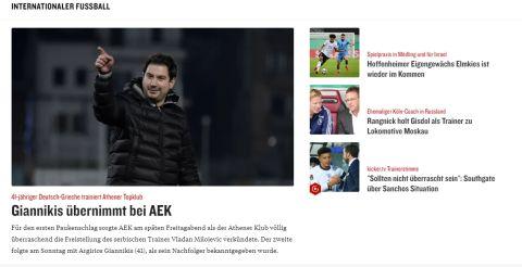 Το δημοσίευμα του Kicker για την πρόσληψη Γιαννίκη στην ΑΕΚ