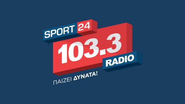 Οι μάχες των αιωνίων στη EuroLeague παίζουν δυνατά στον Sport24 Radio 103,3