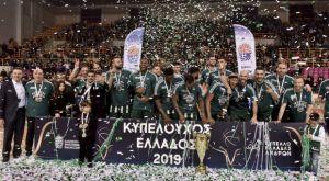 Κύπελλο Ελλάδας: Η απονομή στον Παναθηναϊκό
