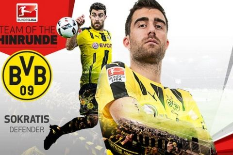 Επίσημο: Κορυφαίος κεντρικός αμυντικός της Bundesliga o Παπασταθόπουλος!