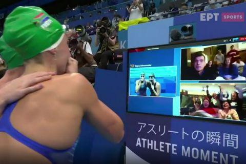 Ολυμπιακοί Αγώνες - Κολύμβηση: Η τεχνολογία ένωσε τη Νότιο Αφρική με την Ιαπωνία για χάρη της Σενμέικερ