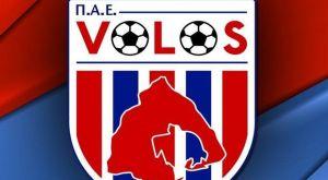 Βολός: Παρουσιάζει το νέο προπονητή και το Δ.Σ. της ομάδας