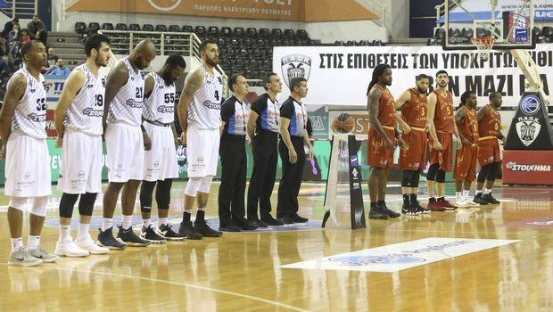 Πανό υπέρ Σαββίδη στην PAOK Sports Arena