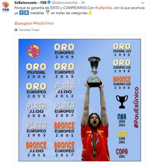 """Έξαλλοι στην Ισπανία με Βασιλακόπουλο: """"Ασεβής και άσχετος""""!"""
