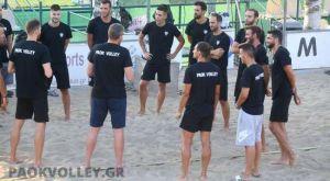 ΠΑΟΚ βόλεϊ ανδρών: Πρώτη στη άμμο για τον Δικέφαλο