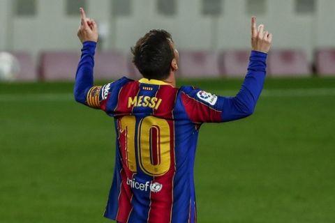 Ο Μέσι πανηγυρίζει μετά το γκολ του στο Μπαρτσελόνα - Χετάφε /22-04-2021