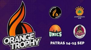 """Προμηθέας: Με Παναθηναϊκό, Ούνικς και FMP το 1ο """"Orange Trophy"""""""