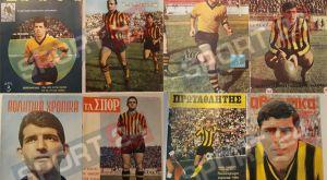 Το Sport24.gr παρουσιάζει το μουσείο ιστορίας της ΑΕΚ