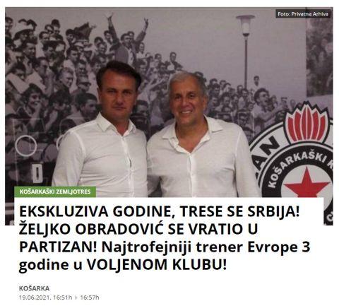 Ο Ομπράντοβιτς υπογράφει στην Παρτίζαν, σύμφωνα με την Kurir