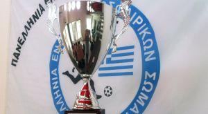Stoiximan.gr Futsal Super League: Νίκες για τα φαβορί