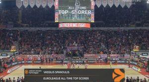 Ολυμπιακός – Φενέρμπαχτσε: Σταμάτησε το ματς για να αποθεωθεί ο Σπανούλης