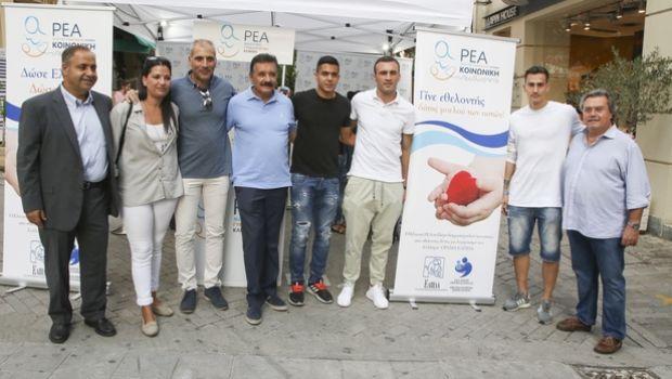 Η ΠΑΕ Ολυμπιακός στηρίζει την Παγκόσμια Ημέρα Εθελοντών Δοτών Μυελού των Οστών