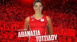 Ολυμπιακός βόλεϊ γυναικών: Ερυθρόλευκη η Τοτσίδου