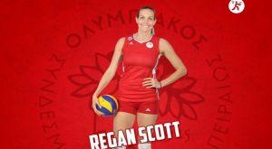 Ολυμπιακός βόλεϊ γυναικών: Παρέμεινε η Σκοτ