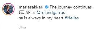 Το μήνυμα της Μαρίας Σάκκαρη στην ανάρτησή της στο Instagram