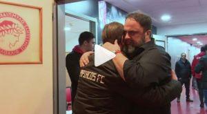 Το video της θερμής αγκαλιάς του Μαρινάκη στον Μαρτίνς