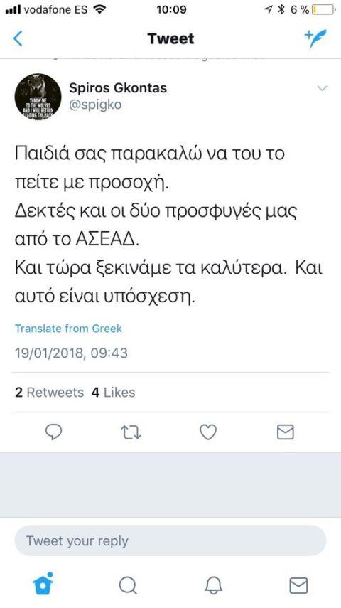 Δικαίωσε τους διαιτητές της EuroLeague το ΑΣΕΑΔ!