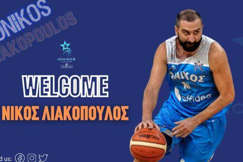 Ο Νίκος Λιακόπουλος με την φανέλα του Ιωνικού BC