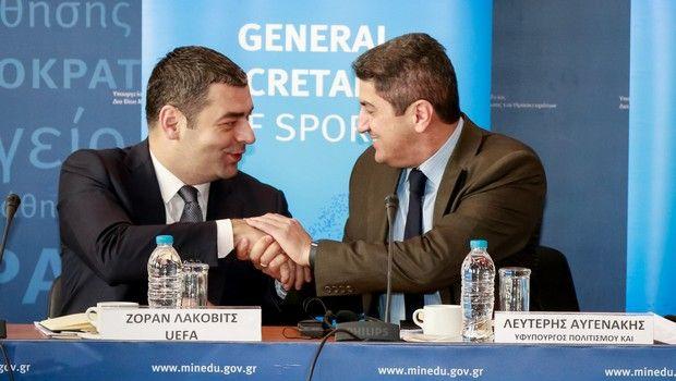Στην Αθήνα ο Λάκοβιτς της UEFA για να παραδώσει την