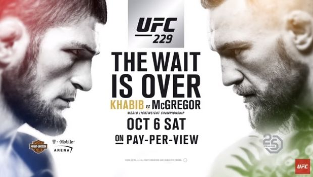 To UFC έκανε διαφήμιση το