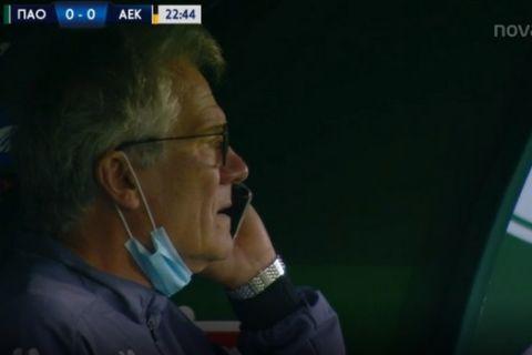 Το τηλεφώνημα του Λάζλο Μπόλονι στο Παναθηναϊκός - ΑΕΚ για τα playoffs της Super League Interwetten.