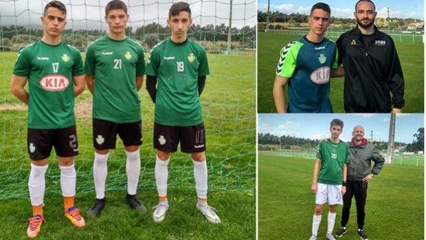 Δοκιμάζουν την τύχη τους στην Πορτογαλία