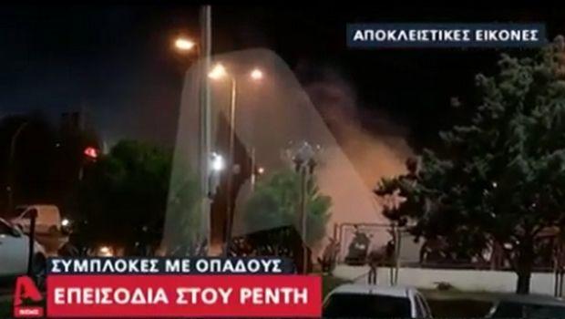 Ολυμπιακός - Παναθηναϊκός: VIDEO από τα επεισόδια έξω από το