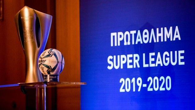 Αποτέλεσμα εικόνας για Super League 1