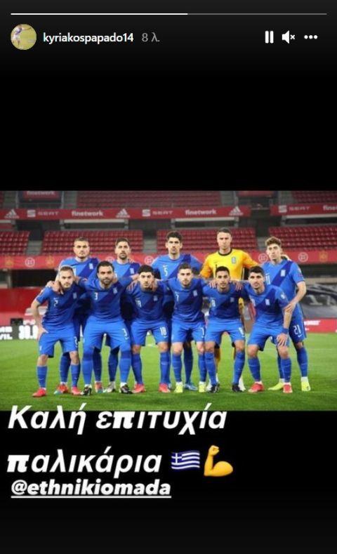 Ο Κυριάκος Παπαδόπουλος ευχήθηκε στην Εθνική πριν το ματς με τη Γεωργία