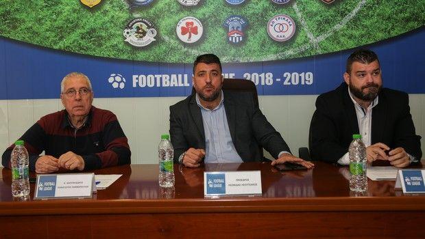 Super League 2: Συζήτηση για ημερομηνία επανέναρξης